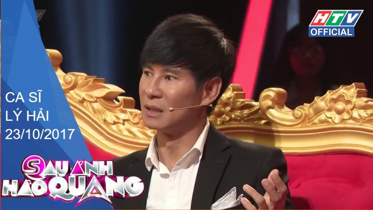 HTV SAU ÁNH HÀO QUANG   Lý Hải kể chuyện Trường Giang, Minh Hà   SAHQ #4 FULL   23/10/2017