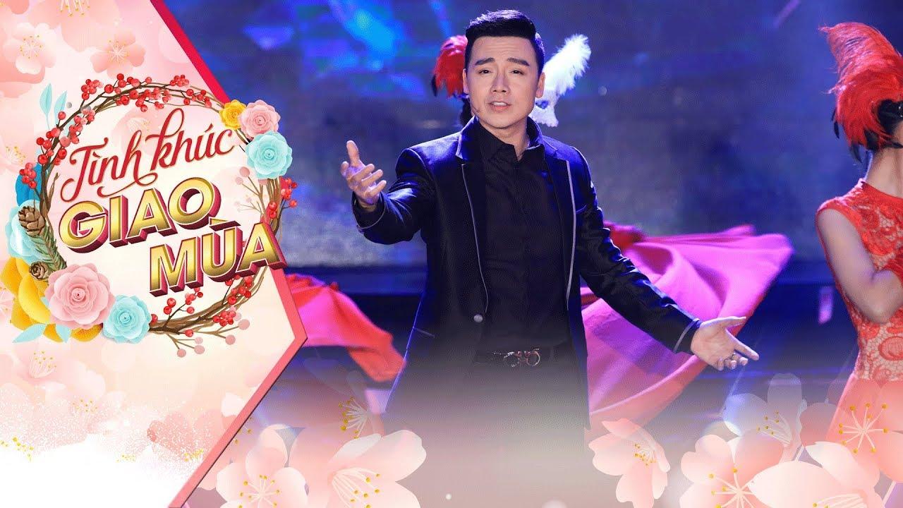 Ảo Ảnh - Hoàng Nam | Tình Khúc Giao Mùa [FULL HD]