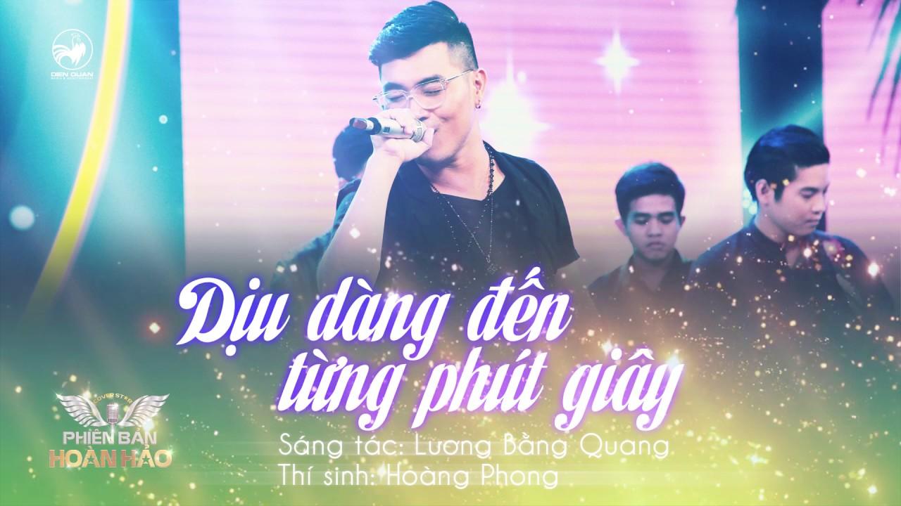 Dịu dàng đến từng phút giây (cover) - Lê Hoàng Phong | Audio Official | Phiên bản hoàn hảo tập 8