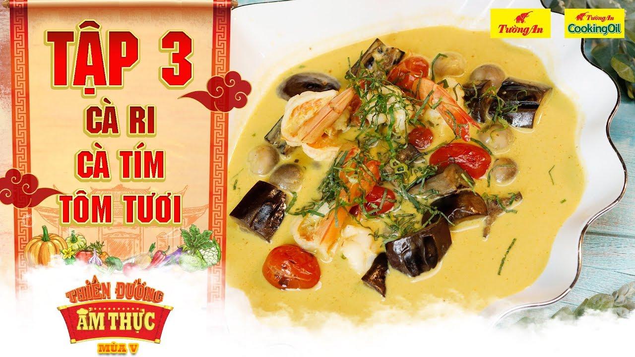 Thiên đường ẩm thực 5 | Tập 3: Cà ri cà tím tôm tươi | Chất xơ