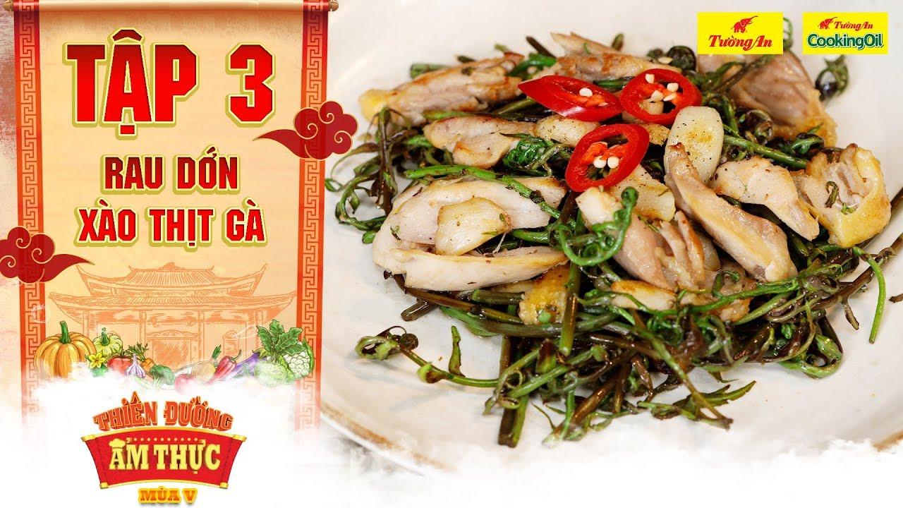 Thiên đường ẩm thực 5 | Tập 3: Rau dớn xào thịt gà | Chất xơ