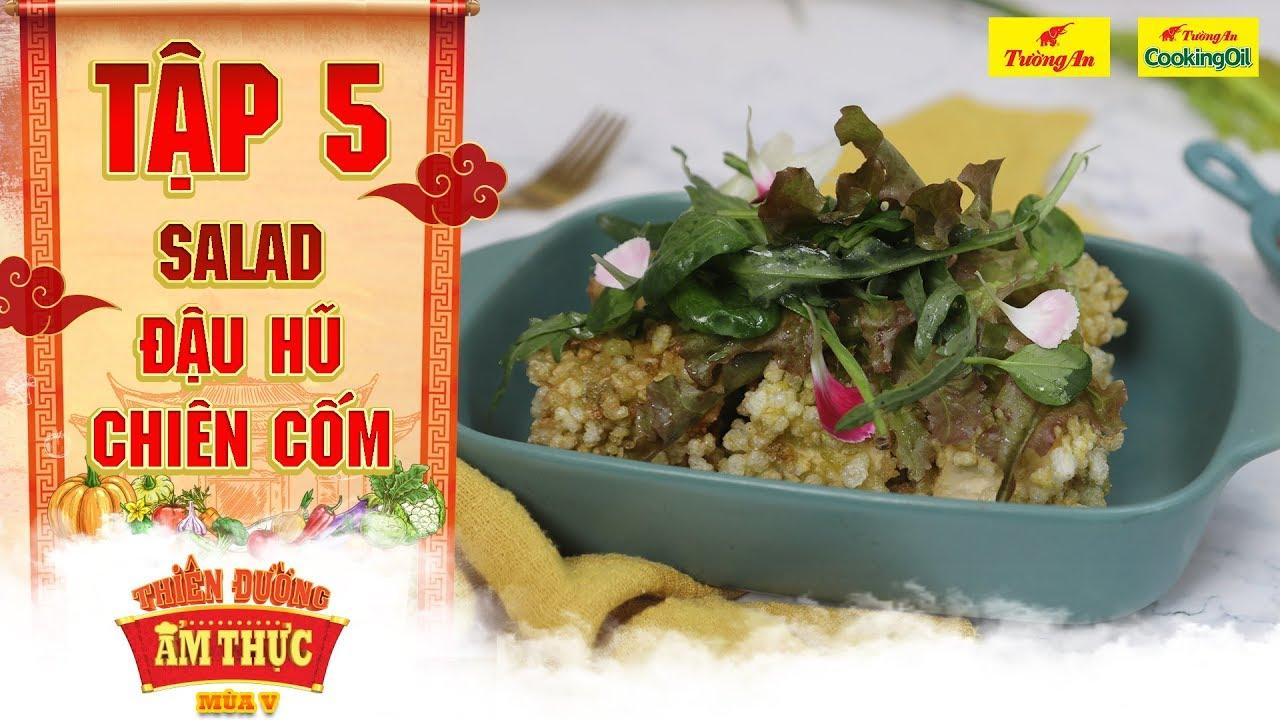 Thiên đường ẩm thực 5 | Tập 5: Đậu phụ chiên cốm | Mùa nào thức ấy