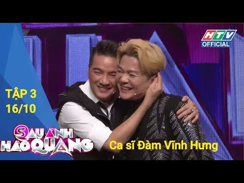 HTV SAU ÁNH HÀO QUANG #3 FULL | Đàm Vĩnh Hưng: Vị trí đó mãi mãi là của Hoài Linh | SAHQ |16/10/2017