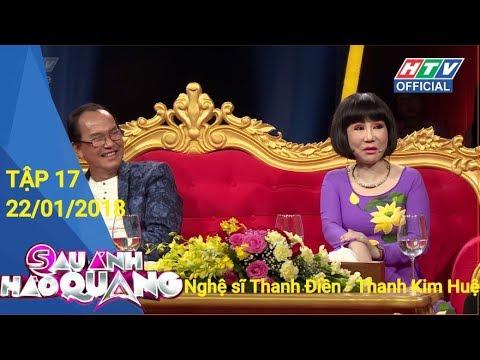 HTV SAU ÁNH HÀO QUANG | Cặp đôi vàng cải lương nghệ sĩ Thanh Kim Huệ - Thanh Điền | SAHQ #17